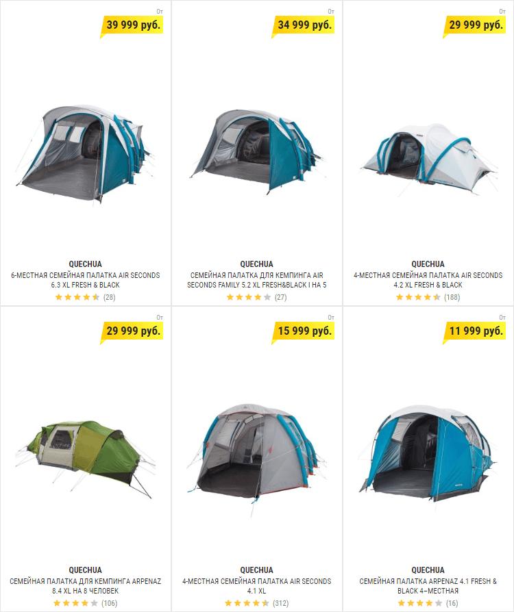 Декатлон Интернет Магазин Палатка Кемпенговаяофициальный Сайт